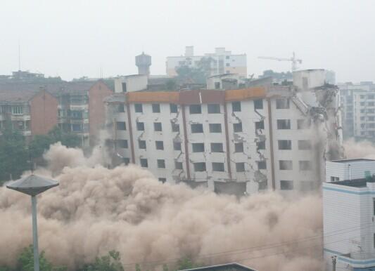巴南区轻机厂宿舍楼爆破拆除工程
